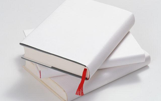 白表紙の本